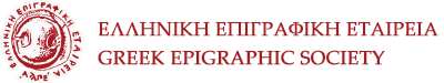 Greek Epigraphic Society Logo
