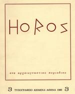 horos3
